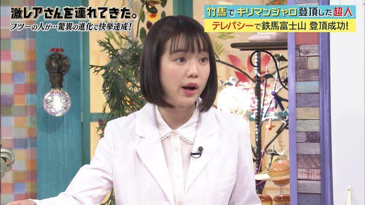 2018年02月19日弘中綾香の画像23枚目