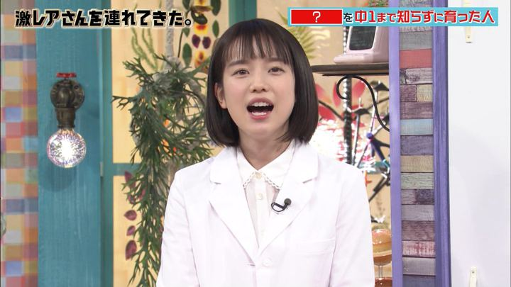 2018年02月19日弘中綾香の画像25枚目