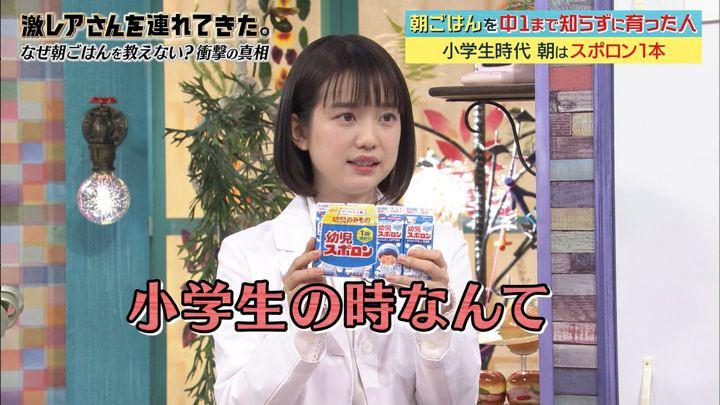 2018年02月19日弘中綾香の画像27枚目