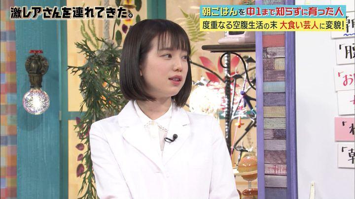 2018年02月19日弘中綾香の画像30枚目