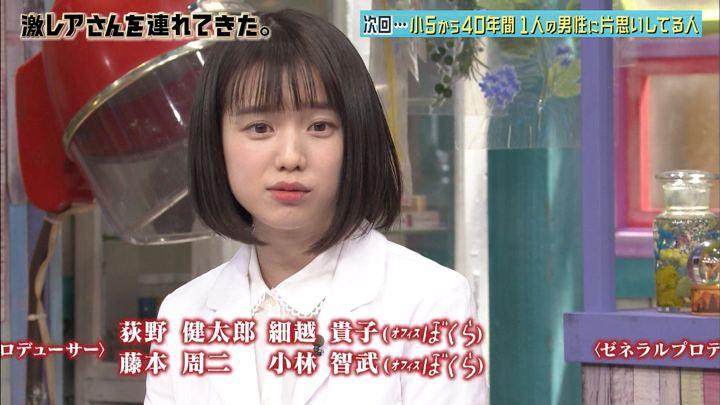 2018年02月19日弘中綾香の画像33枚目