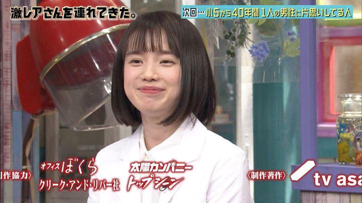 2018年02月19日弘中綾香の画像35枚目