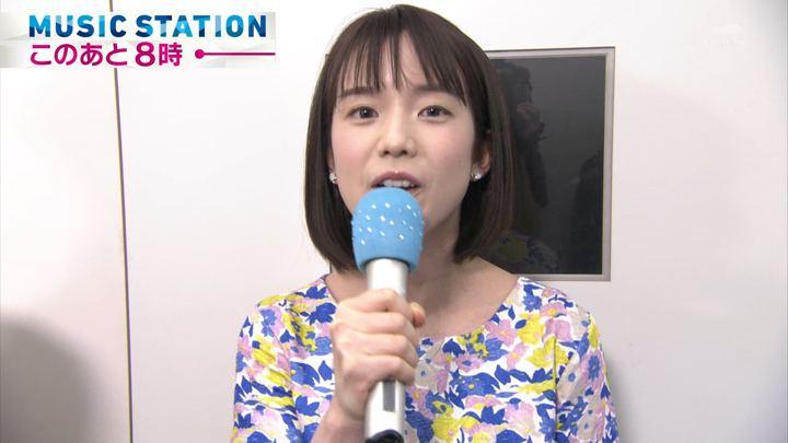 2018年02月23日弘中綾香の画像04枚目