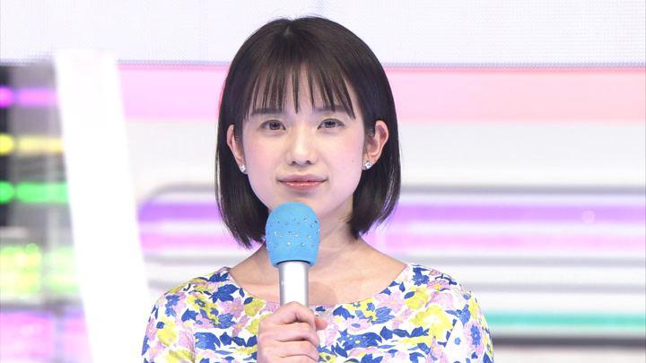 2018年02月23日弘中綾香の画像06枚目