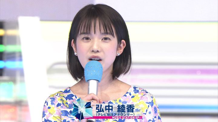 2018年02月23日弘中綾香の画像07枚目