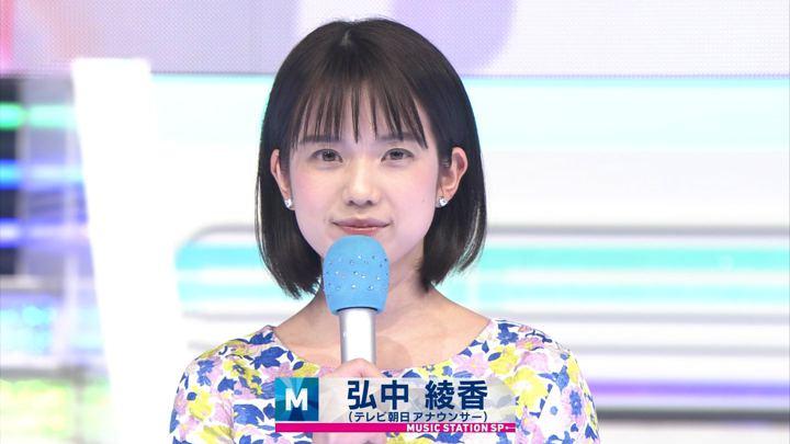 2018年02月23日弘中綾香の画像08枚目