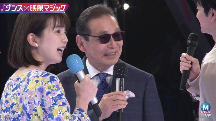 2018年02月23日弘中綾香の画像11枚目