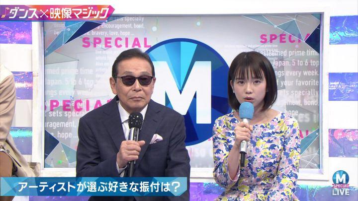 2018年02月23日弘中綾香の画像13枚目