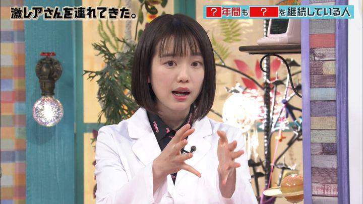 2018年02月26日弘中綾香の画像11枚目