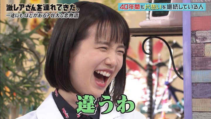 2018年02月26日弘中綾香の画像16枚目