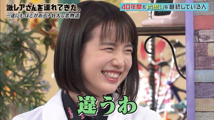 2018年02月26日弘中綾香の画像17枚目