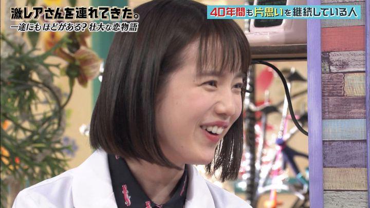 2018年02月26日弘中綾香の画像18枚目