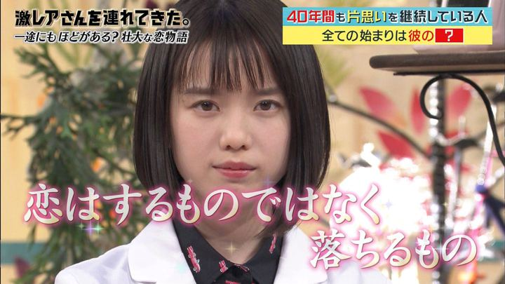 2018年02月26日弘中綾香の画像25枚目
