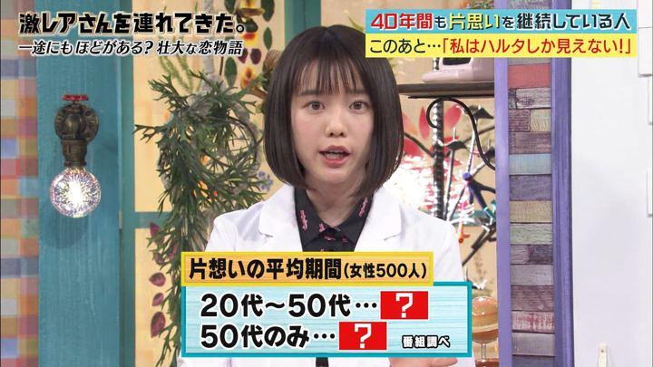 2018年02月26日弘中綾香の画像26枚目