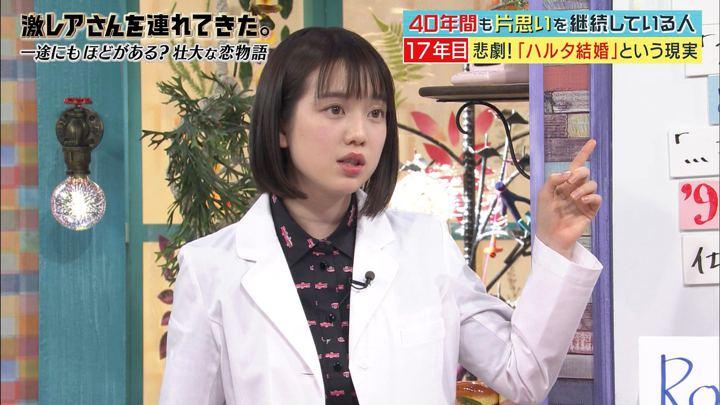 2018年02月26日弘中綾香の画像29枚目