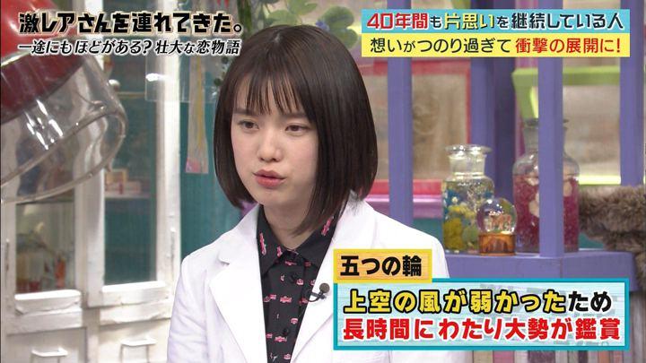 2018年02月26日弘中綾香の画像31枚目