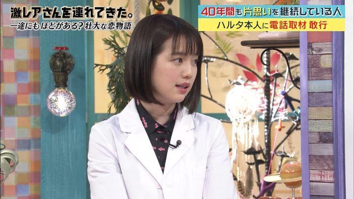 2018年02月26日弘中綾香の画像33枚目