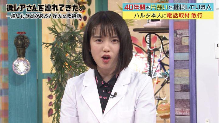 2018年02月26日弘中綾香の画像34枚目