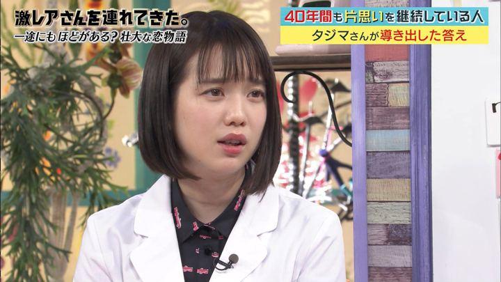 2018年02月26日弘中綾香の画像36枚目