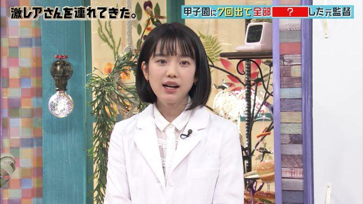 2018年03月05日弘中綾香の画像06枚目