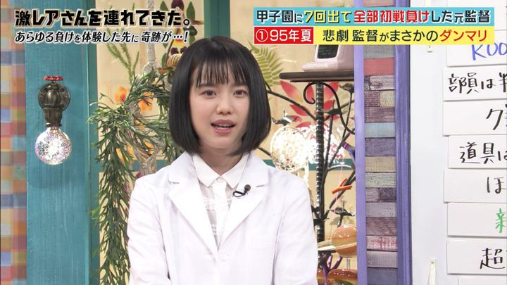2018年03月05日弘中綾香の画像17枚目