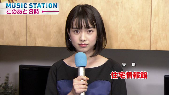 2018年03月09日弘中綾香の画像01枚目