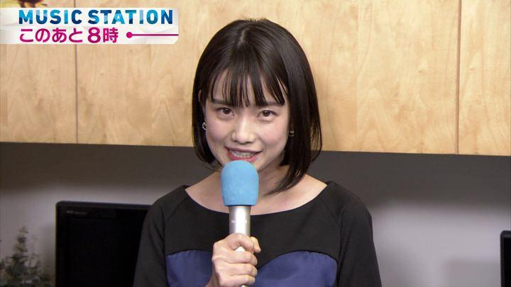 2018年03月09日弘中綾香の画像03枚目
