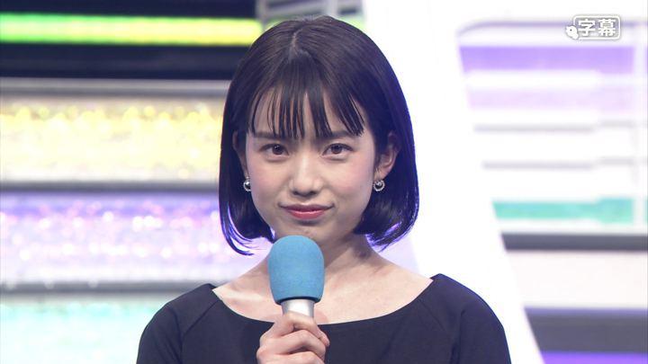 2018年03月09日弘中綾香の画像06枚目