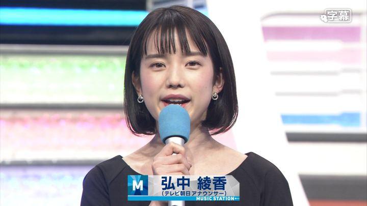 2018年03月09日弘中綾香の画像07枚目