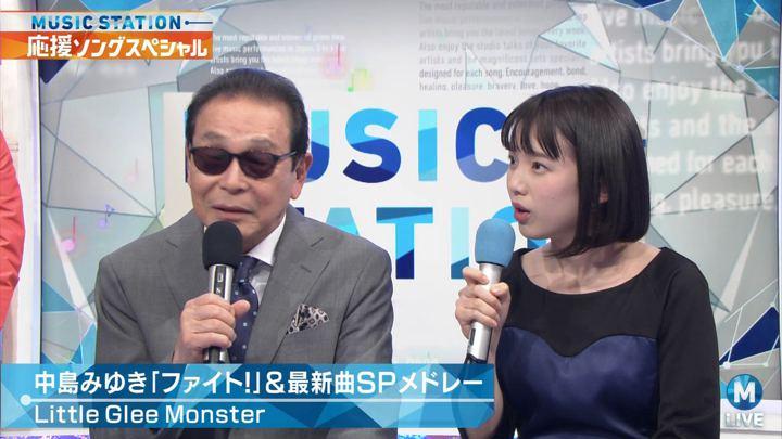 2018年03月09日弘中綾香の画像21枚目