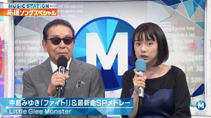2018年03月09日弘中綾香の画像22枚目
