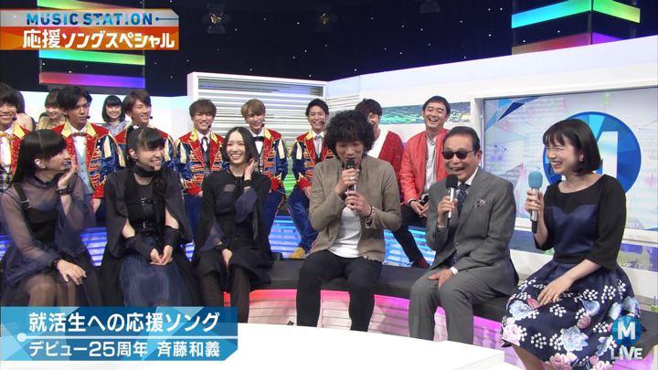 2018年03月09日弘中綾香の画像28枚目