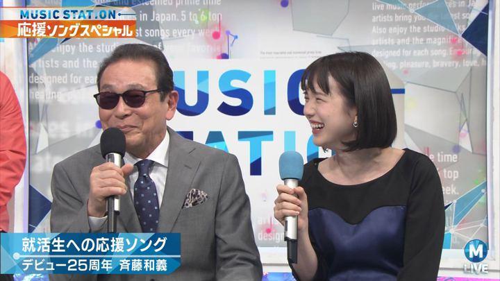 2018年03月09日弘中綾香の画像29枚目