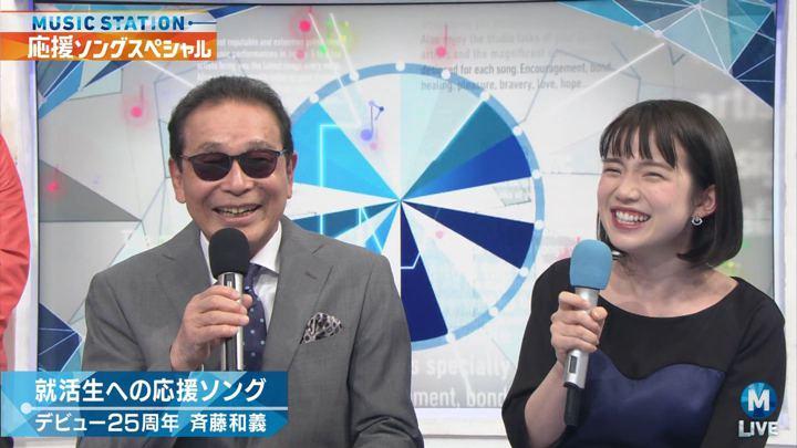 2018年03月09日弘中綾香の画像30枚目