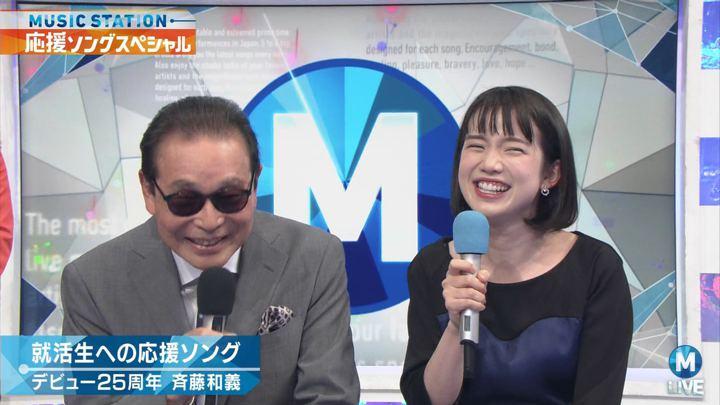 2018年03月09日弘中綾香の画像31枚目