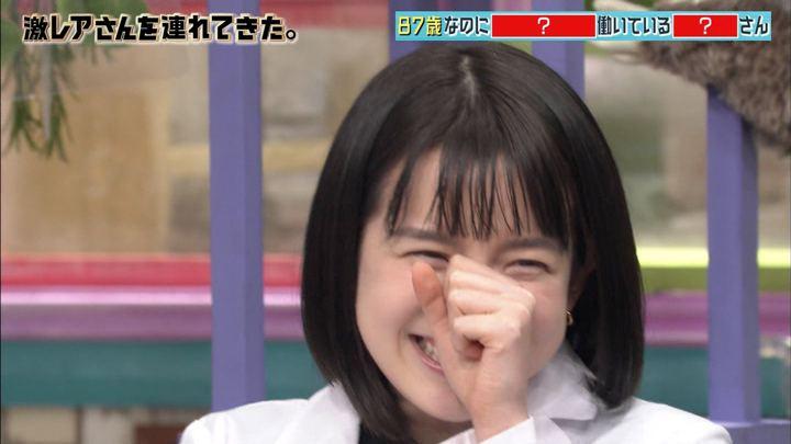 2018年03月12日弘中綾香の画像04枚目