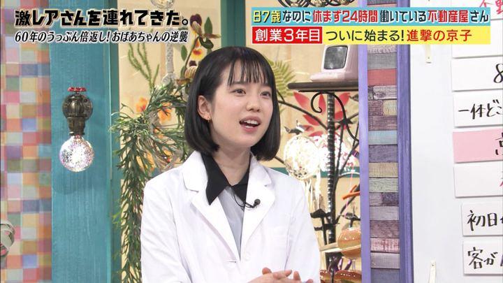 2018年03月12日弘中綾香の画像27枚目