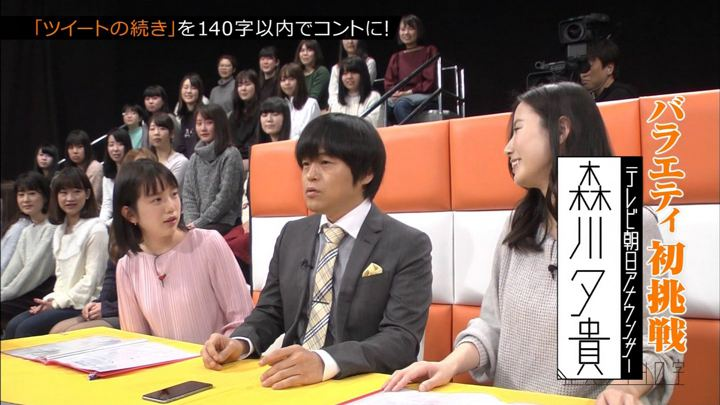 2018年03月21日弘中綾香の画像03枚目
