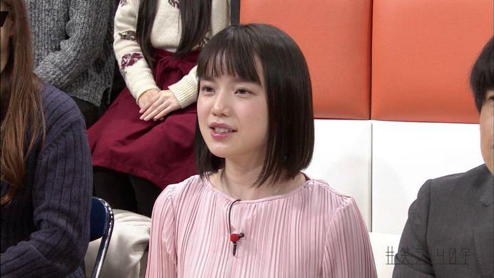 2018年03月21日弘中綾香の画像04枚目