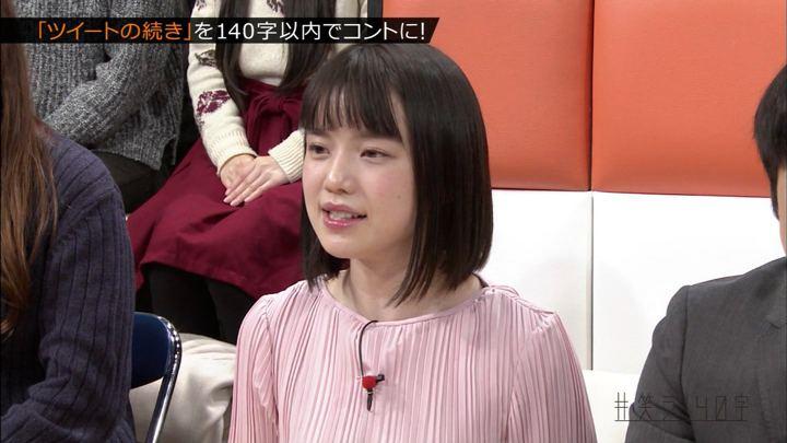2018年03月21日弘中綾香の画像05枚目