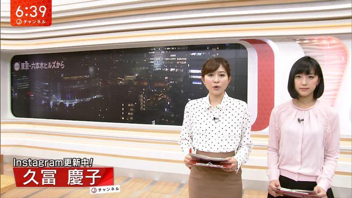 2018年01月17日久冨慶子の画像02枚目