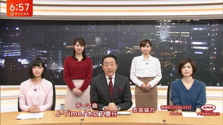 2018年01月17日久冨慶子の画像13枚目