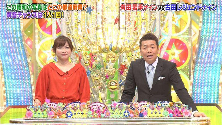 2018年01月17日久冨慶子の画像16枚目