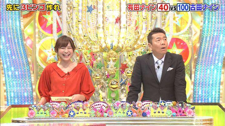 2018年01月17日久冨慶子の画像29枚目