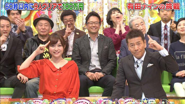 2018年01月17日久冨慶子の画像32枚目