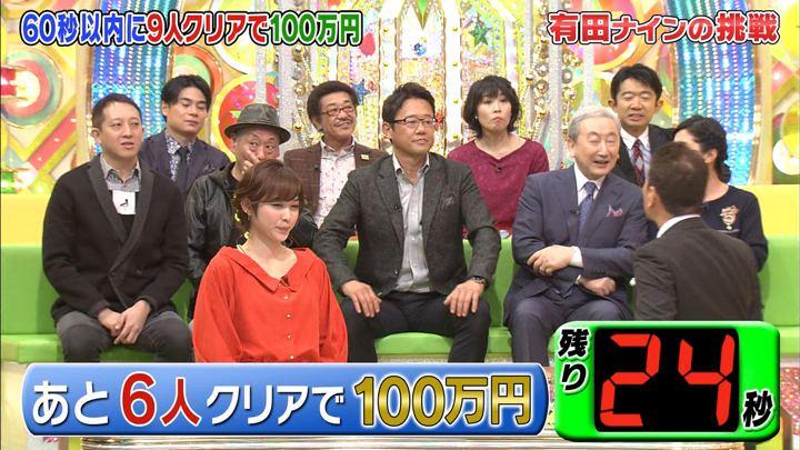2018年01月17日久冨慶子の画像33枚目