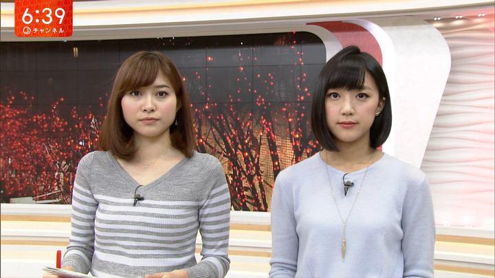 2018年01月18日久冨慶子の画像01枚目