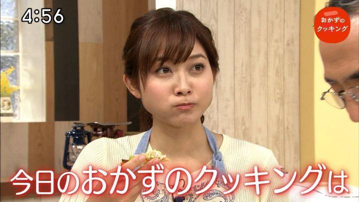 2018年01月20日久冨慶子の画像01枚目