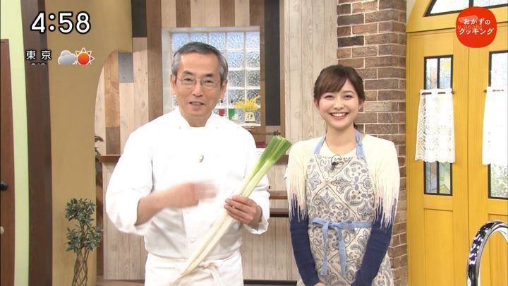 2018年01月20日久冨慶子の画像02枚目