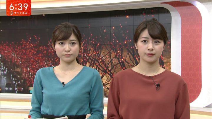 2018年01月23日久冨慶子の画像01枚目